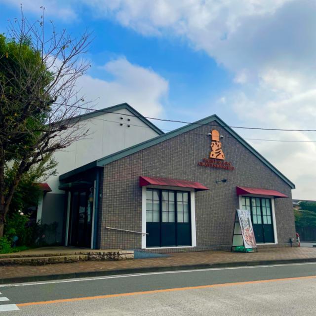 ベーカリーレストラン サンマルク 調布深大寺店の画像・写真